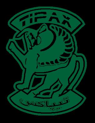 tipax-logo